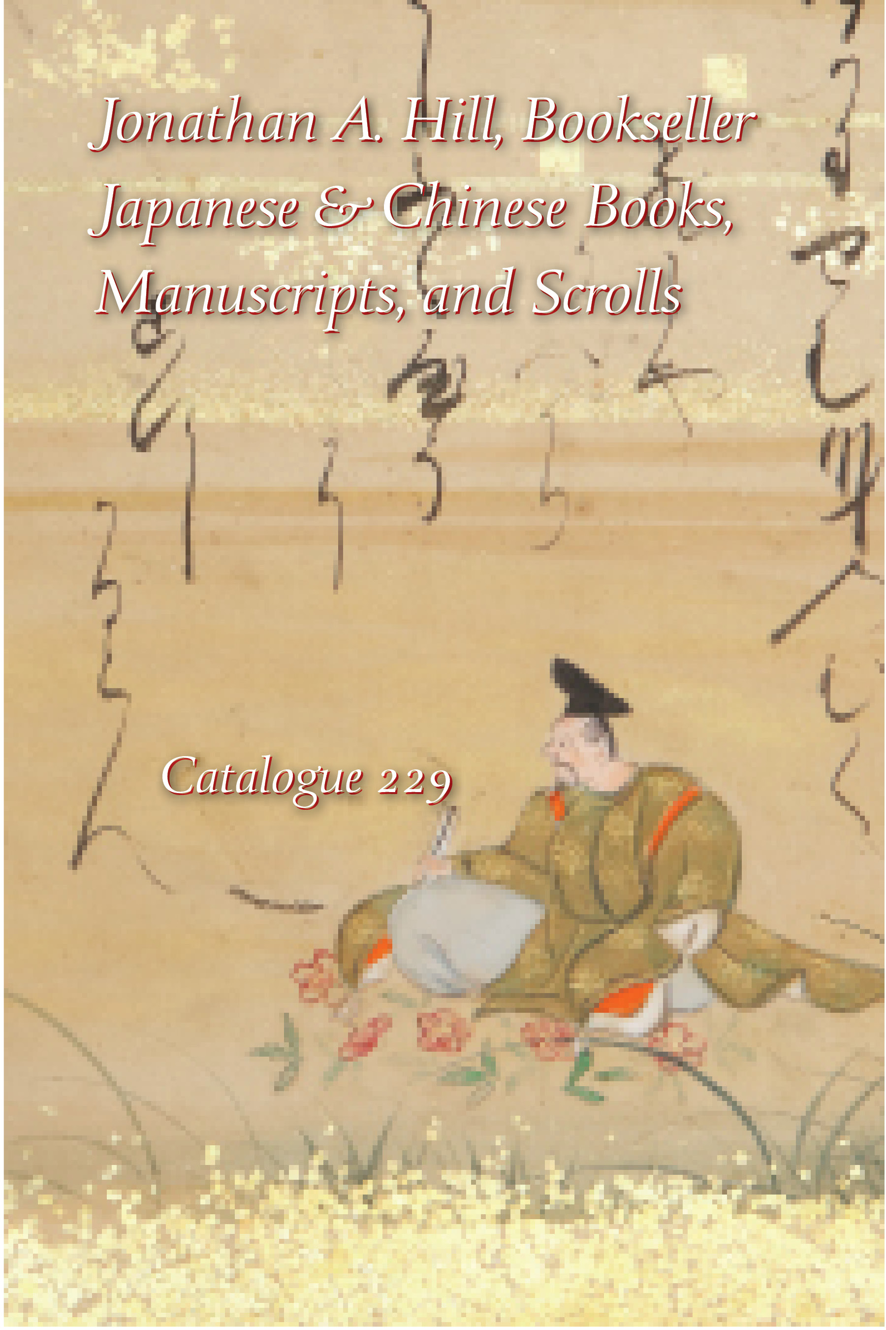Catalogue 229