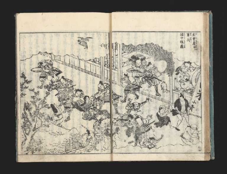 Genpei seisuiki zue [trans.: Illustrated Story of the Rise and Fall of the Houses of Minamoto & Taira]. Rito AKISATO.