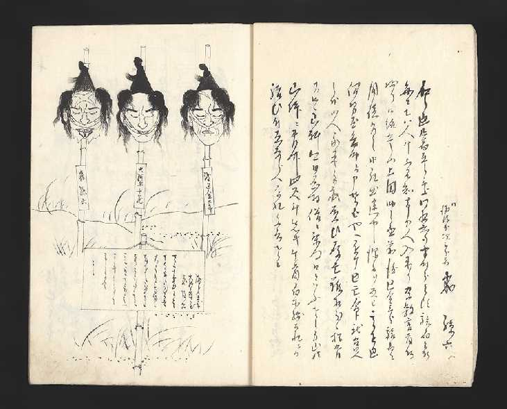 Manuscript on paper, illustrated with 21 fine pen & ink drawings. 35 folding leaves. 8vo (248 x 173 mm.), orig. wrappers. KYOTO ASSASSINATIONS OF 1862.