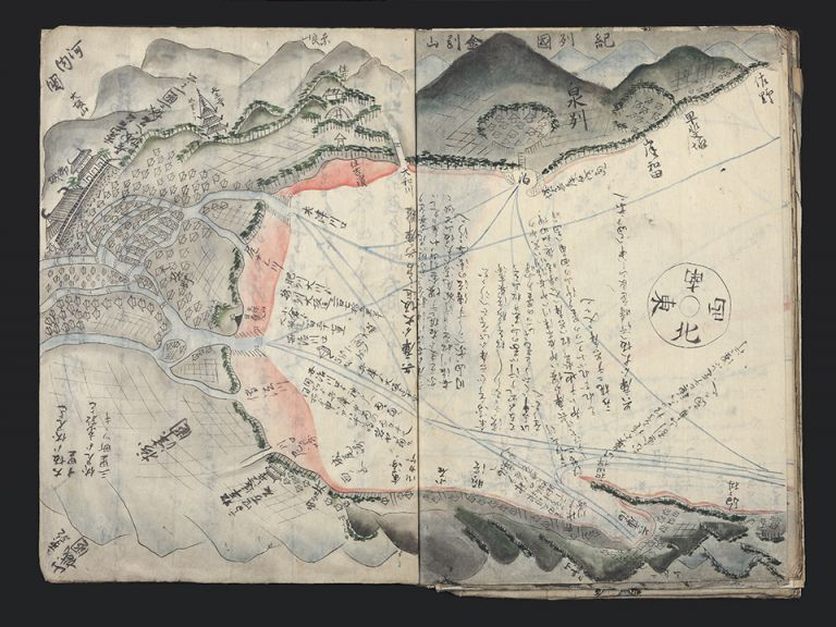 "A fine and handsomely illustrated cartographic manuscript (""Kaiji zu"" or ""Kairo zu""..."