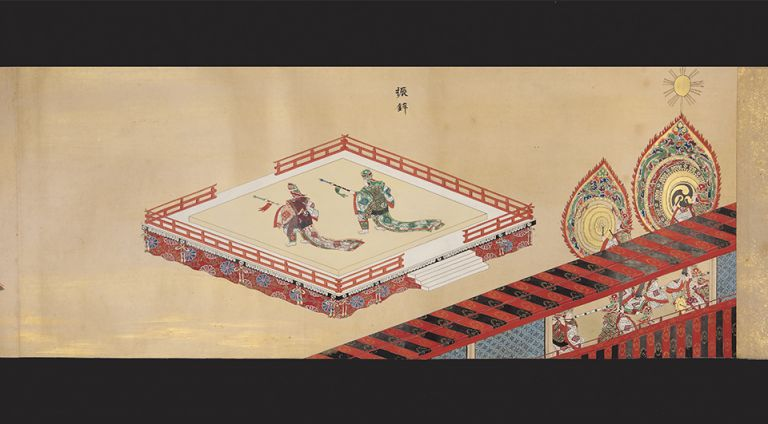 "A finely illustrated & written scroll on paper entitled ""Bugaku emaki"" [trans.: ""Picture Scroll of Imperial Court Dances""], measuring 330 x 16,040 mm. 43 brightly colored illustrations of different dances. COURT DANCING SCROLL."