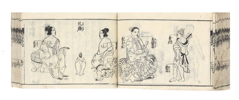 Geka shuho kiku [trans.: Collection of the Essential Treatment of Surgical Diseases]. Genshu JINBO