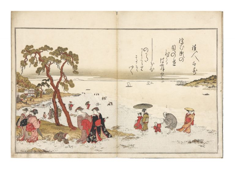 Shiohi no tsuto [trans.: Gifts of the Ebb Tide]. artist UTAMARO.