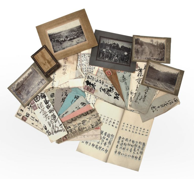 A collection of manuscripts & printed documents, photographs, & orig. drawings concerning the...