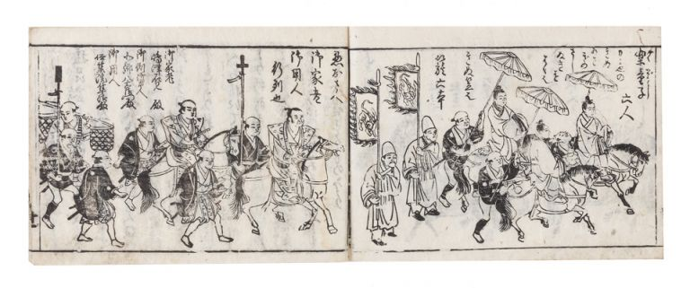 Ryukyujin gyosoki [trans.: The Record of the Ryukyuan Mission to Edo in 1790 [or] The Record of the Ryukyu People's Procession in Costumes]. RYUKYUAN MISSION TO EDO. ANON.