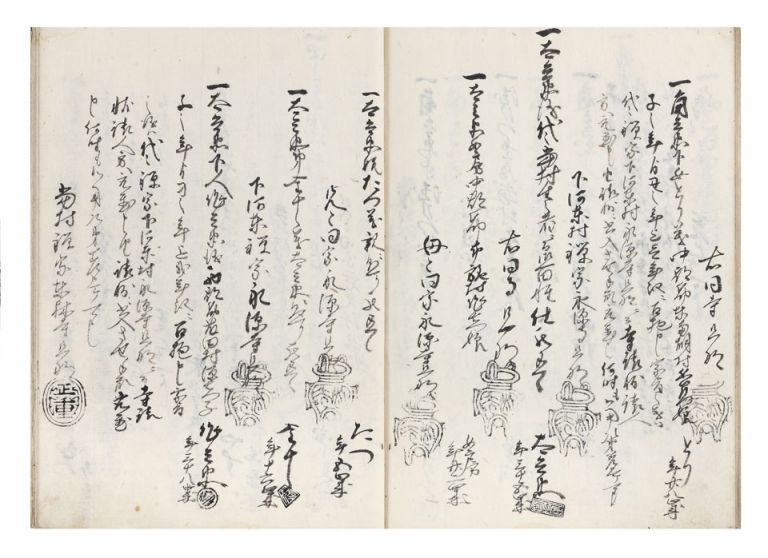 A collection of manuscript government documents regarding the extermination of Christianity in Japan. [Japan]: 1673-1810. CHRISTIANITY IN JAPAN.