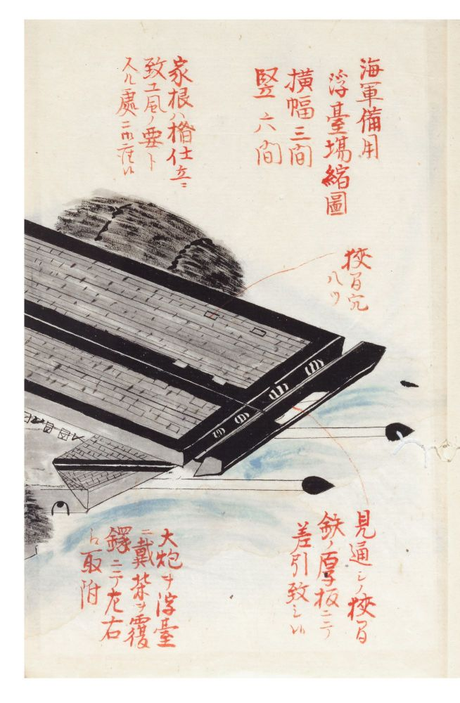 """Manuscript on paper entitled on upper wrapper """"Ukiodaiba onuttae no ichijo utsushi"""" [""""Copy of an application to construct a floating defensive island""""], with two fine double-page brush and colors illus. of the floating odaiba. ODAIBA."""