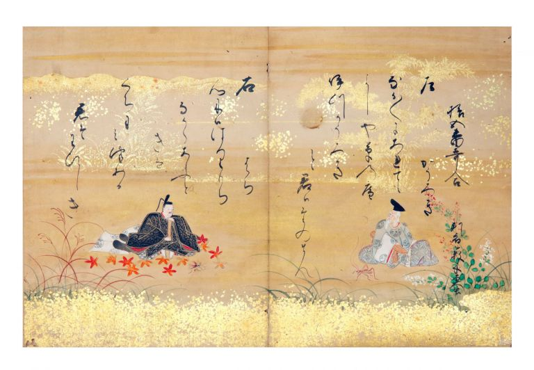 """Illustrated manuscript on superior torinokogami or hishi paper, entitled in manuscript on labels on upper covers """"Mushi no Uta-awase"""" (""""Poetry Match of Insects""""), with 15 fine double-page paintings attributed to Ryuho Hinaya. INSECT POETRY CONTEST."""