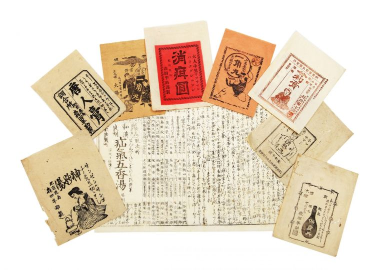 A collection of 31 broadside advertisements, 28 printed envelopes, which contained medicines, one printed license, & one printed chart. PHARMACEUTICAL ADVERTISING.