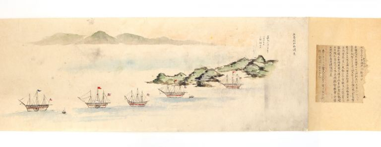 Two finely illustrated scrolls depicting Commodore Perry's second and decisive visit to Japan, with a focus on American technology and products. BLACK SHIP SCROLLS.