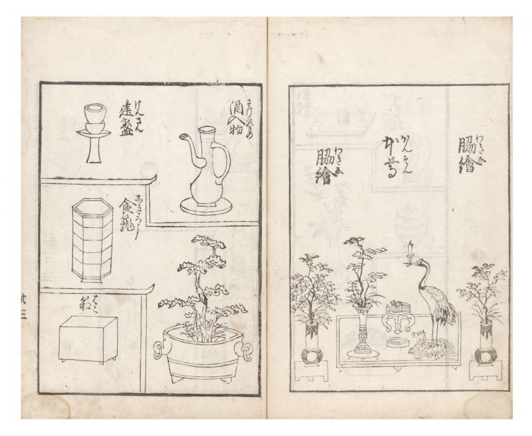 Sendensho [or] Sendenshō [Secret Methods of Flower Arrangement, passed down]. attributed to FUAMI