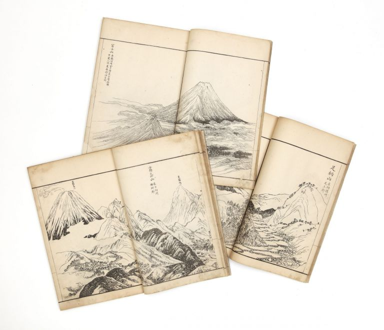Meizan zufu [An Album of Famous Mountains]. Buncho TANI