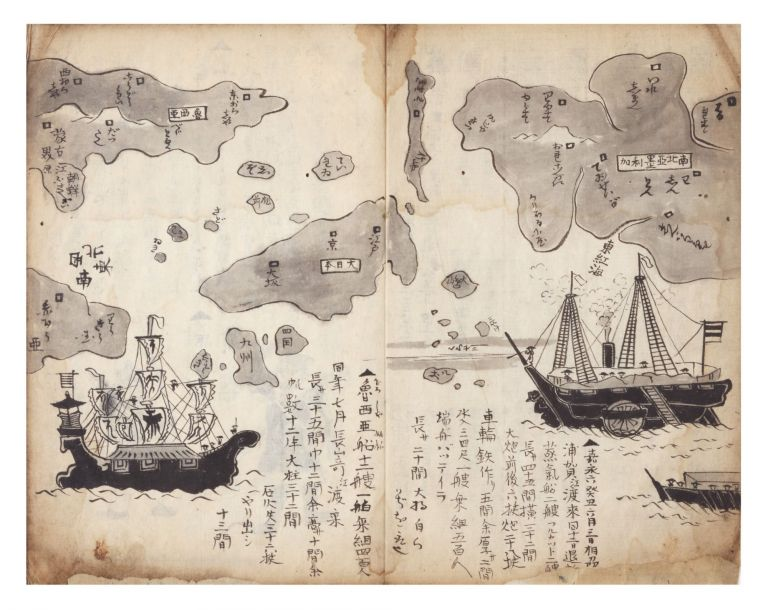 Illustrated manuscript on paper, containing an internal review of Japanese  national defense in the aftermath of Perry's first expedition to Japan