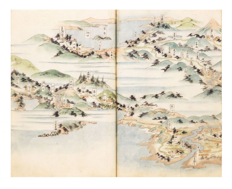 "Manuscript on paper, manuscript labels on upper covers entitled ""Atami Onsen zuko"" [""The Hot Springs of Atami, explained with illustrations""]. Written by Tsuki Shirai. ATAMI HOT SPRINGS."