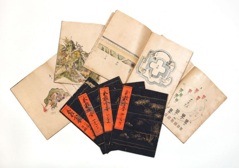 "Manuscript on paper of his ""Bukyo Zensho"" [""The Complete Writings of Teaching on Military Affairs""], with his ""Bukyo Shogaku"" [""Introduction to the Bushido Culture""]. Soko YAMAGA."