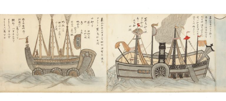 Ikokusen toraiki keibi haichi zumaki [Information on the Arrival of Foreign Ships, Illustrated Scroll of Defensive Positions]. COMMODORE PERRY'S FIRST EXPEDITION.