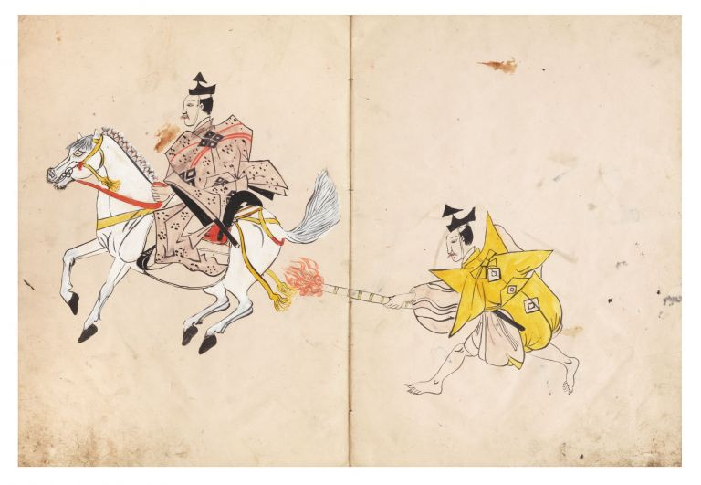 "Manuscript on paper, entitled on upper wrapper ""Gozofu betsu narabini kyudan chiho"" [""The Five Organs Carefully Examined, Also Acupuncture Treatment""]. OTSUBO SCHOOL OF MILITARY EQUITATION."