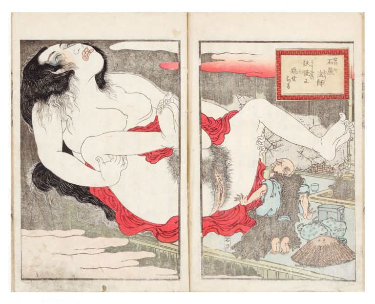 Gazu tamamodan [or] Gazu gyokusodan [The Story of Tamamo-no-Mae, Illustrated]. Eisen KEISAI, artist.