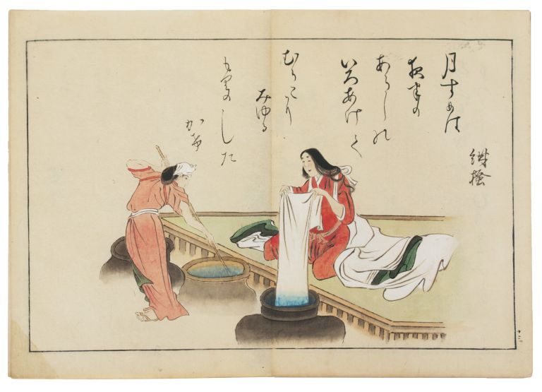"Illustrated manuscript on paper entitled ""Uta hanshi Kanroji Motonaga kyo hitsu. Shokunin..."
