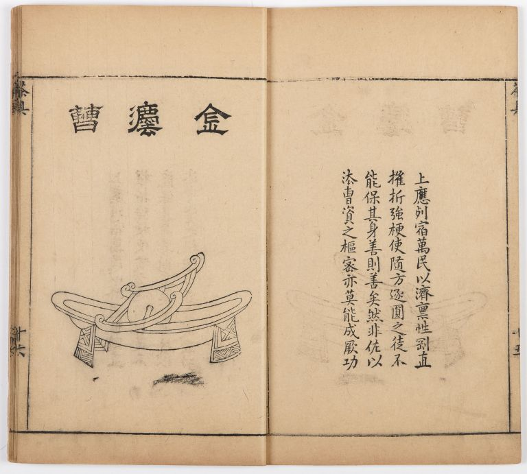 Cha jing [The Classic of Tea] and other writings. Yu LU, others