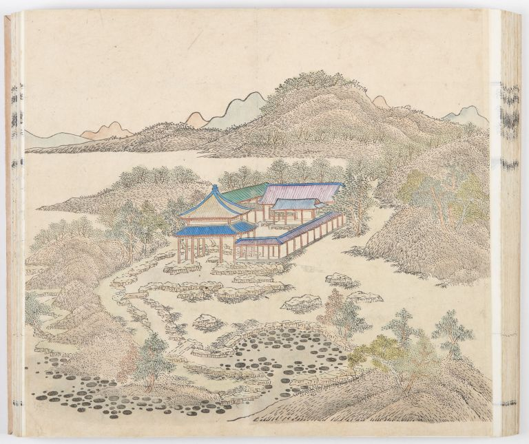Yu shi bi shu shan zhuang shi [or] ji [Imperial Poems on the Mountain Estate to Escape the Heat]....