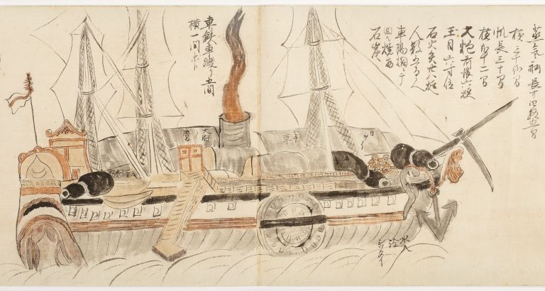 A vividly illustrated scroll, with a number of very rare images depicting Perry's first expedition to Japan, along with a comprehensive list of supplies & gifts provided by the Japanese to the American squadron. COMMODORE PERRY'S FIRST EXPEDITION.