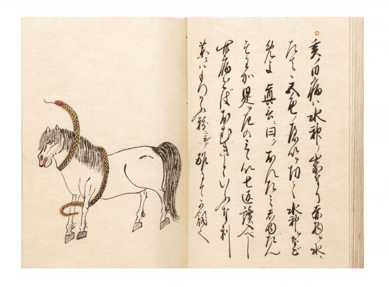 Manuscripts on paper, all concerned with equine medicine, all finely written in one hand on stiff...
