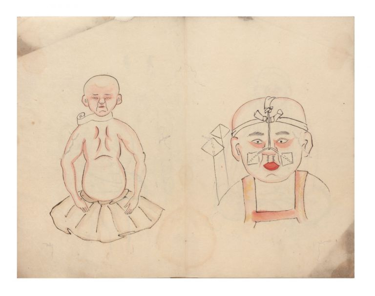 "Finely illustrated manuscript on paper, entitled on upper wrapper ""Seikotsu Hotai no zu""..."