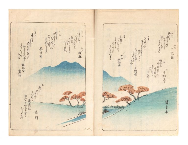 Kyoka sansuishu [Collection of Crazy/Witty Poetry on Landscapes]. artist HIROSHIGE ANDO, or UTAGAWA