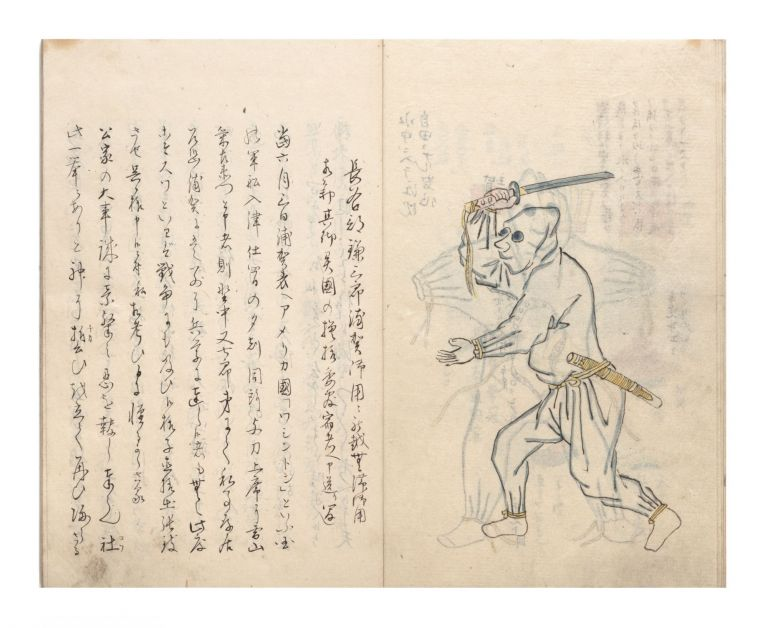 """Illustrated manuscript on paper, containing confidential Japanese reports on the American and Russian expeditions to Japan in 1853, entitled on manuscript title labels on upper covers: """"Kaei zakki"""" [Reports from the Kaei Period]. REPORTS ON FOREIGNERS."""