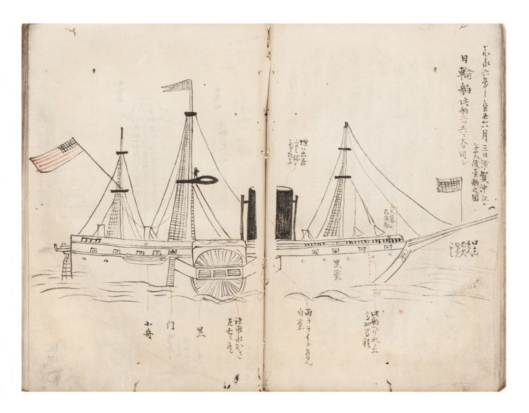 A collection of manuscript documents in six vols., approximately 487 folding leaves, written in various hands, of the events surrounding the traumatic opening of Japan and its violent aftermath, 1848-63. KENBUNROKU.
