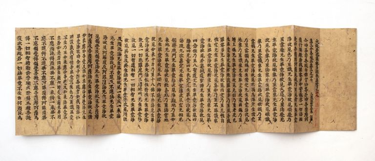 Orihon (accordion) printed book of Vol. 498 of the Sutra of Perfection of Wisdom or Mahaprajnaparamita sutra, entitled in Japanese Daihannya haramitta kyo. SUTRA OF PERFECTION OF WISDOM: KASUGA-BAN.