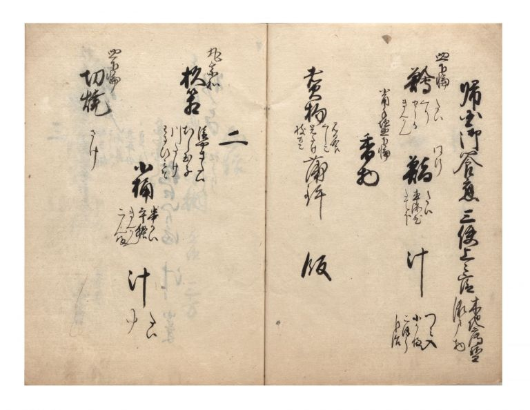 "Manuscript on paper, entitled on paper label on upper cover ""Chosen jin tochaku on kondate"" [""Banquet Menus for Korean Delegations""]. BANQUETS FOR THE KOREAN DELEGATION TO JAPAN."