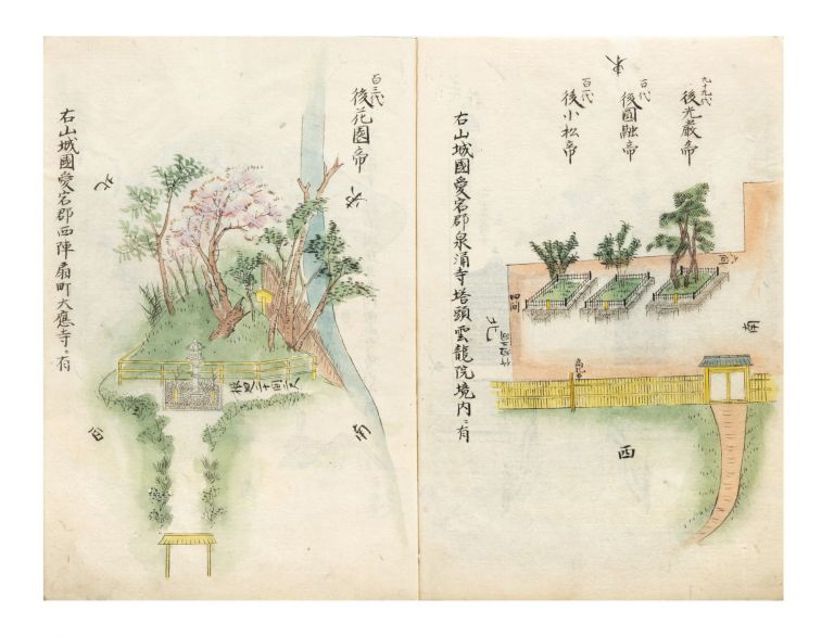 "Manuscript on paper, entitled on upper cover in manuscript ""Kaei go mizunoe ne nen..."