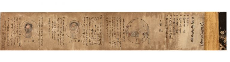 "Scroll on paper, entitled at beginning ""Bokei igaku sho"" [""Medical Knowledge of the..."