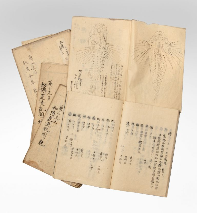 Five manuscript notebooks, in six volumes, created by the circle of disciples around Ranzan Ono,...
