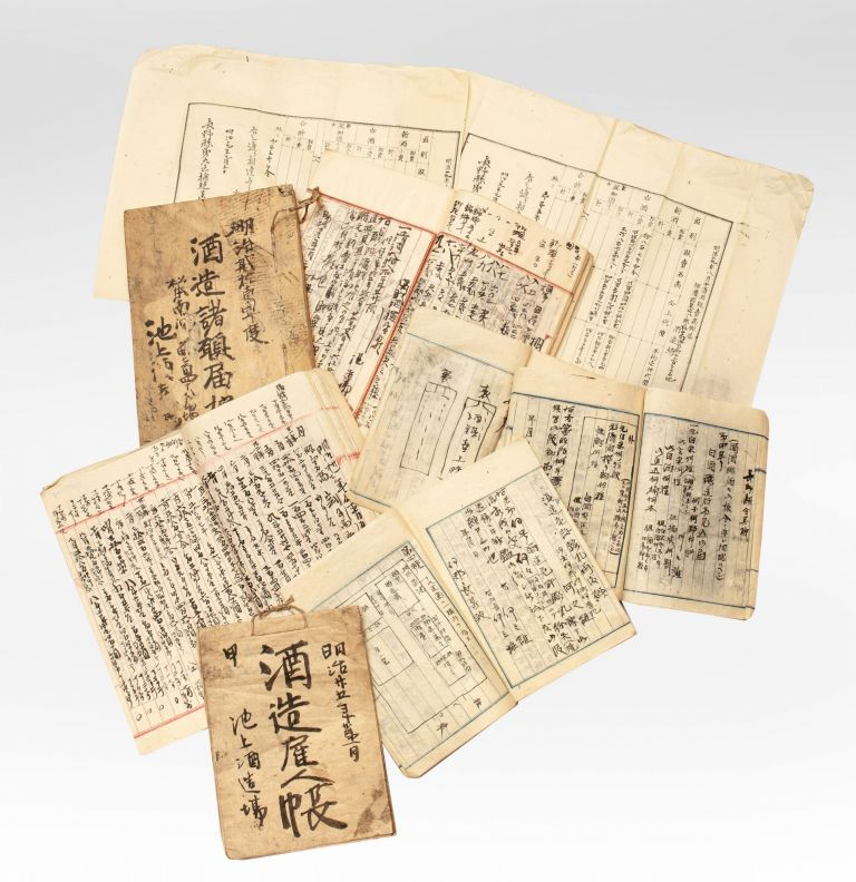 A collection of eleven manuscript notebooks kept by the Ikegami Sake Brewery in what is today Minami fukashi, Matsumoto, Nagano Prefecture. NAGANO PREFECTURE IKEGAMI SAKE MANUFACTURER.