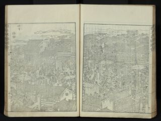 Morokoshi Meisho Zue [trans.: Illustrated Description of Famous Sites of China].