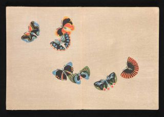 Cho senshu [or] Cho senrui [trans.: One Thousand Butterflies].