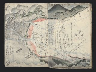 "A fine and handsomely illustrated cartographic manuscript (""Kaiji zu"" or ""Kairo..."