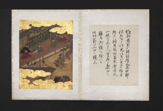"Orihon (accordion-style) album entitled on the first text panel ""Sakushu kanke ichizoku gassen emonogatari"" (""Illustrated Album of Battle Scenes of the Kanke (or Sugawara) Clan""). Calligraphic title, final leaf, & 12 fine paintings (316 x 240 mm.) with gold leaf, each with a facing calligraphic leaf of explanatory text & each mounted on thick board. Thick folio (417 x 350 x 85 mm.), early 20th-century illustrated cloth."