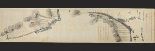 "Beautifully illustrated & vividly colored scroll entitled ""Kano Bicchumori kaei gonen..."