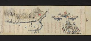 "Beautifully illustrated & vividly colored scroll entitled ""Kano Bicchumori kaei gonen kacchu chakuyo choren ezu"" [""Military Exercises at the Estate of Kano, Lord of Bicchu, in the Fifth Year of Kaei""]. One picture scroll, 263 x 10,170 mm., with numerous illus. and black & red manuscript explanatory text."