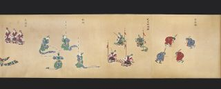 "A finely illustrated & written scroll on paper entitled ""Bugaku emaki"" [trans.: ""Picture Scroll of Imperial Court Dances""], measuring 330 x 16,040 mm. 43 brightly colored illustrations of different dances."