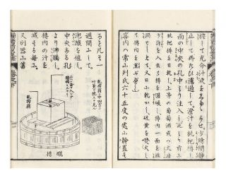 Budo senteiho [trans.: Manual of Cultivation & Pruning Techniques for Grapevines].