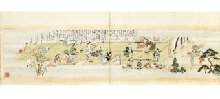 "Illustrated scroll on paper, entitled ""Shiki no susami"" [trans.: ""Four Seasons..."