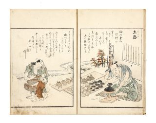 Saiga shokunin burui [trans.: Colored Pictures of Occupations of Workmen].