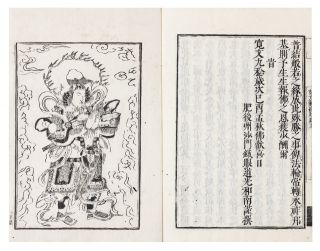 Daimin sanzo shogyo mokuroku [trans.: Catalogue of the Chinese Translation of the Buddhist...
