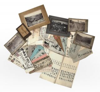 A collection of manuscripts & printed documents, photographs, & orig. drawings concerning...