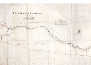 A collection of manuscripts & printed documents, photographs, & orig. drawings concerning the construction of the Ashio Railway.